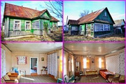 Продам дом в д. Голышево участок 52 сот,  25 км от Минска.