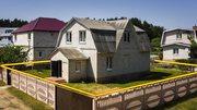 Продается 2 этажный дом в п. Колодищах,  7км.от Минска