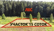 Продам участок 15 соток в д. Медухово, 32 км от Минска